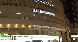 4* November Umrah (7 Days)